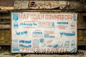 Entre Khorog et Murghab - Affiche publicitaire